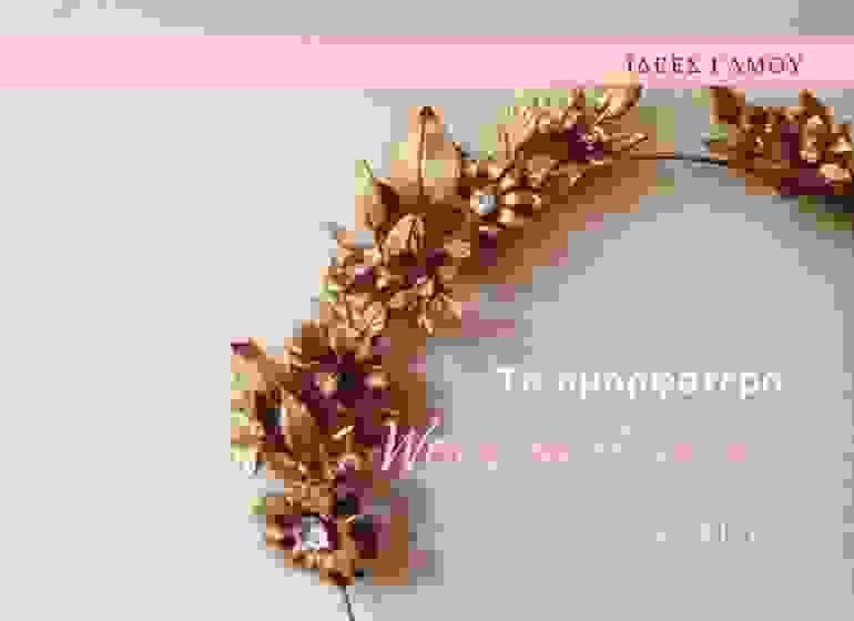 bridediaries.com   wedding headpieces on Etsy