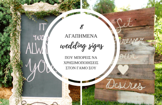 wedding signs bridediaries